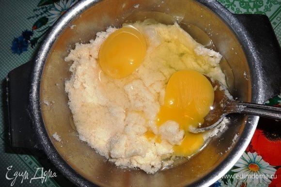 Размягченное масло растереть с сахаром, солью и ванилином. Добавить яйца и взбить до однородной массы.