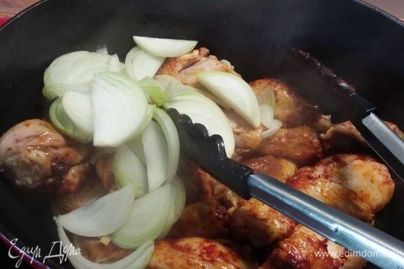 Добавить лук, нарезанный полукольцами, обжарить несколько минут.