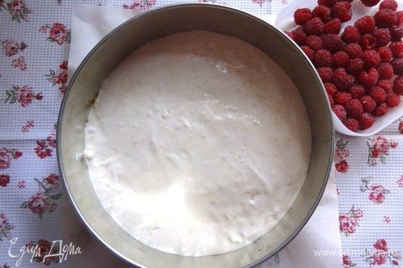 Дно разъемной формы застелить пекарской бумагой, собрать форму, вылить в нее тесто.
