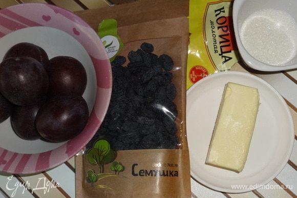 Пока варится каша, подготовим необходимые продукты для фруктового соуса. Я использую для соуса черный изюм ТМ «Семушка».