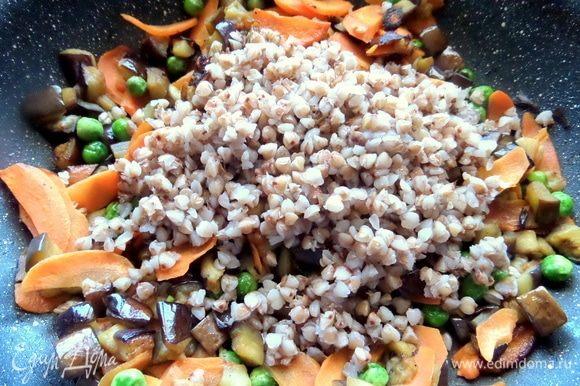 Гречку отварить заранее и перенести к овощам.