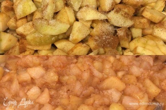 Яблоки очистить и нарезать. В сковороду с толстым дном положить яблоки, добавить сахар, корицу и немного воды. Перемешать и тушить до мягкости яблок. Затем снять с огня и остудить.