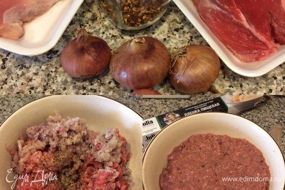 Начинка: мясо, лук, чеснок перекрутить в мясорубке. Добавить соль, перец, чили и хорошо перемешать. Затянуть миску пленкой и поставить фарш в холодильник на 40–50 минут.