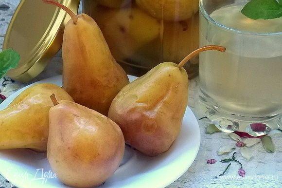 Груши будут готовы уже через месяц. А сироп нужно развести газировкой, и у вас получится прекрасный лимонад. Приятного аппетита!