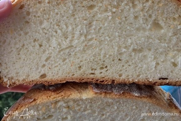 Мякиш у хлеба фантастический, а сам хлебушек пахнет пирожками!