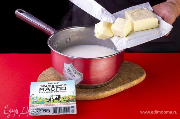 Снимите кашу с огня и добавьте масло ТМ «ПравильноеМасло».