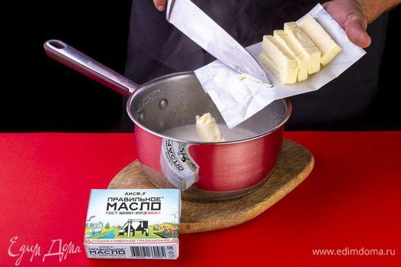 Когда каша будет готова, добавьте сливочное масло ТМ «ПравильноеМасло», размешайте и дайте постоять 5 минут.