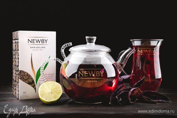 Разлейте чай по чашкам. Оригинальный осенний напиток готов!