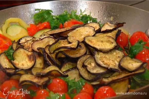 Петрушку крупно порезать, всыпать к овощам и перемешать, затем вынуть веточки тимьяна, добавить в сковороду запеченные баклажаны, еще раз все перемешать, выключить огонь и дать овощам постоять.