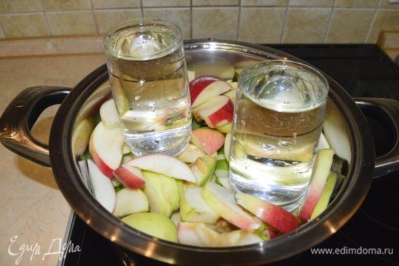 В кастрюлю с яблоками добавляем холодную воду.