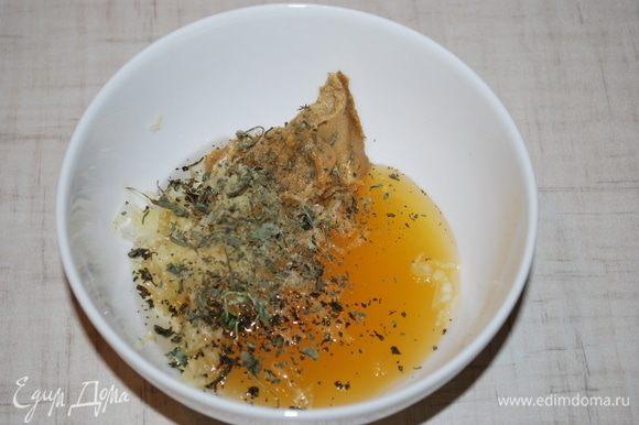 Делаем соус для рульки. Смешиваем мед, горчицу, чеснок, оливковое масло и сушеный базилик, солим по вкусу.