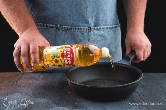 На сковороде разогрейте нерафинированное подсолнечное масло ТМ «Корона изобилия».