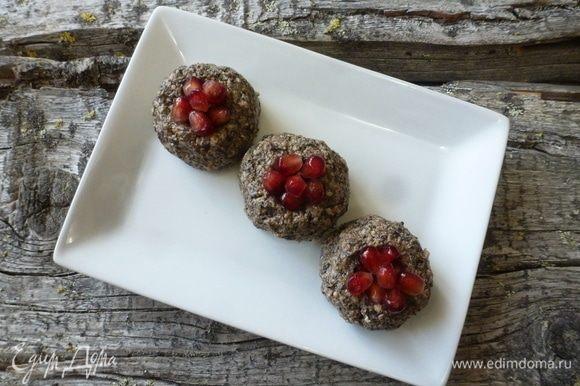 Скатать из орехово-грибной массы шарики размером с грецкий орех, сверху сделать ямку и в нее положить зерна граната.