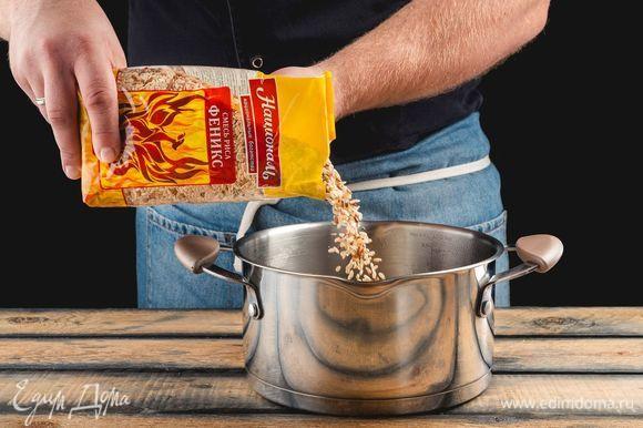 Отварите смесь риса «Феникс» «Националь» до готовности, откиньте на дуршлаг.