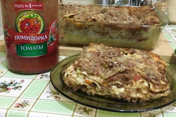 Лазанья болоньезе, приготовленная в домашних условиях, приятно удивит своим вкусом всю семью. Приятного аппетита!