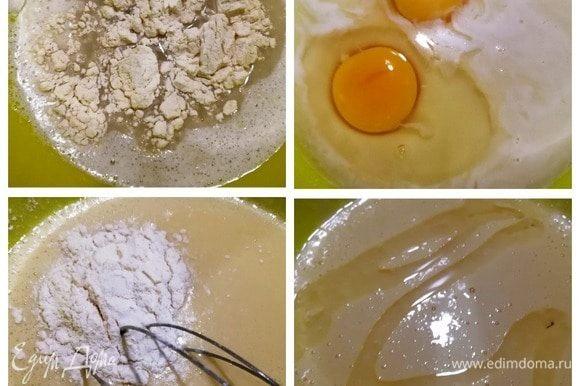 Для начала займемся тестом. В стакане кипятка размешиваем соль, сахар и добавляем половину муки. Хорошо перемешиваем, добавляем яйца, снова хорошо перемешиваем. Постепенно добавляем оставшуюся муку, смешиваем тесто до однородности. Можете добавить обычное растительное масло в конце замеса, я добавила масло из одной баночки печени трески ТМ «Магуро».