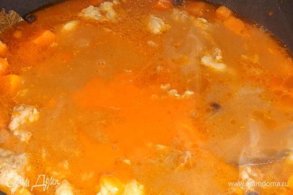 Влить соус к мясу.