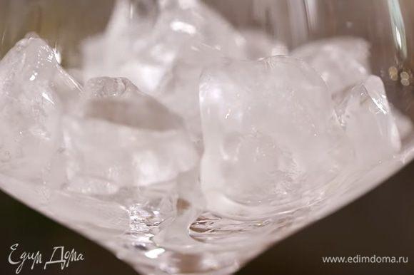 В широкий большой бокал выложить лед.