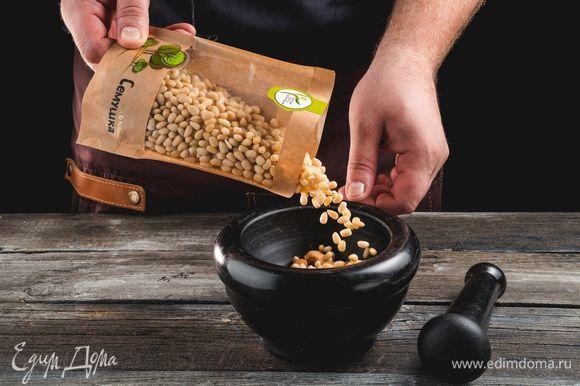 Разомните скалкой орехи ТМ «Семушка», смешайте с сухофруктами. Добавьте сахар и специи по вкусу.