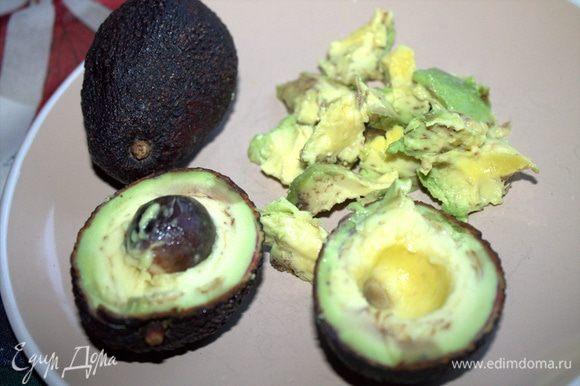 Авокадо разрезать, вынуть косточку и достать мякоть.