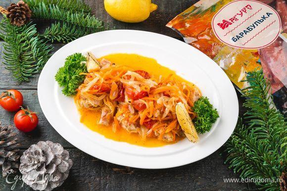 Запекайте рыбу в духовке, разогретой до 170°C, в течение 25–30 минут. Классическое новогоднее блюдо готово. Приятного аппетита!