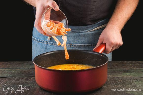 За несколько минут до готовности добавьте креветки и потушите все вместе.