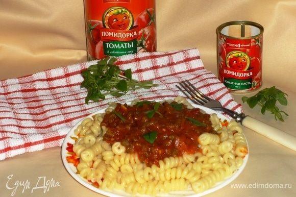 Горячие фузилли разложить по тарелкам, сверху выложить горячий томатно-мясной соус болоньезе. Украсить листиками свежего базилика. Угощайтесь! Приятного аппетита!