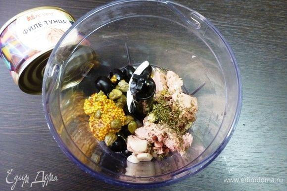 Чеснок почистить и нарезать. В чашу блендера поместить все ингредиенты для паштета.