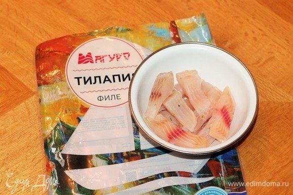 Филе тилапии ТМ «Магуро» заранее разморозить и нарезать кусочками. Проверяем, чтобы не было косточек.
