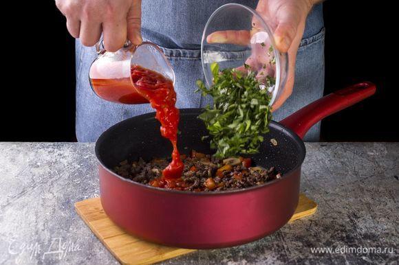 Добавьте фарш, помидоры в собственном соку, рубленую зелень и тушите до готовности.