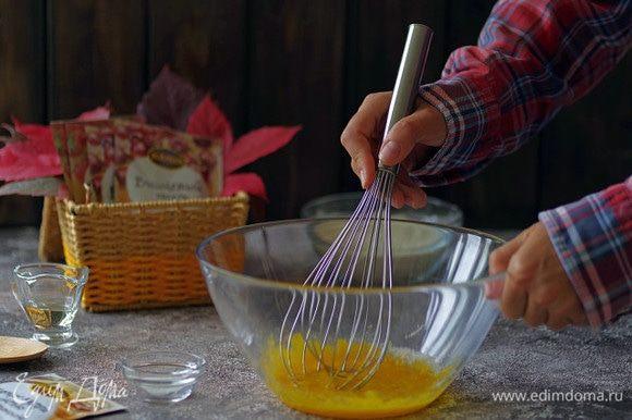 Отделите белки от желтков. Взбейте желтки с сахаром.