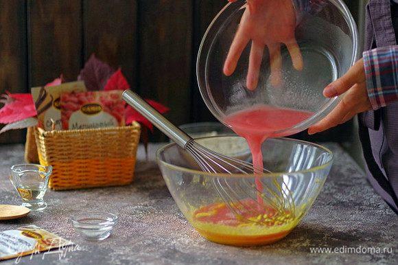 Смешайте сухой кисель Kamis с 1 ст. л. воды, добавьте к желткам вместе с растительным маслом.