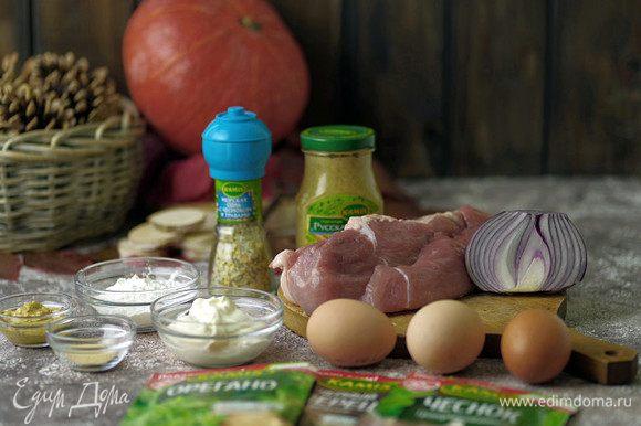 Для приготовления котлет нам понадобятся следующие ингредиенты.