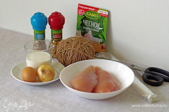 Для приготовления сосисок нам понадобятся следующие ингрединты.