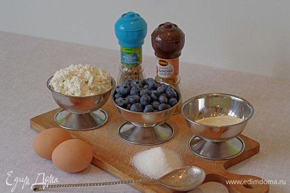 Для приготовления суфле нам понадобятся следующие ингредиенты.