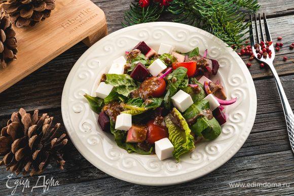 Полейте салат заправкой, перемешайте. Приятного аппетита!