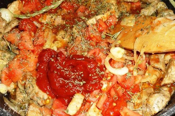 К обжаренному мясу с луком добавить измельченные консервированные и свежие помидоры и томатное пюре. Посыпать тимьяном, розмарином, перцем, перемешать. Накрыть сковороду крышкой и тушить на небольшом огне до мягкости мяса. В конце приготовления посолить по вкусу. Можно добавить по вкусу немного сахара для уравновешивания вкусов.