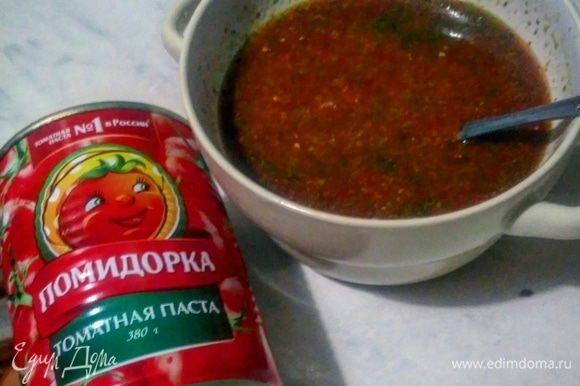 В миску влить 150 мл воды, добавить томатную пасту ТМ «Помидорка» и песто, смешать, добавить чеснок, пропущенный через чеснокодавилку.