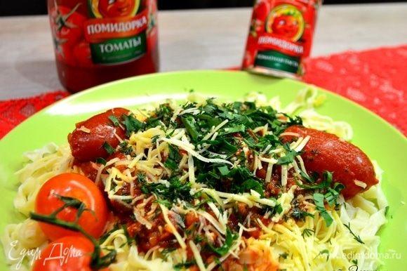 Посыпать сверху сыром, свежей зеленью, добавить пару свежих помидорок черри, дабы подчеркнуть происхождение нашего блюда!