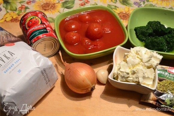 Приготовим все необходимые нам продукты. И начнем с приготовления соуса. У меня это классический соус маринара.