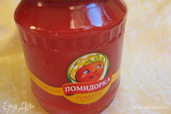 Открыть баночку томатов в собственном соку ТМ «Помидорка».