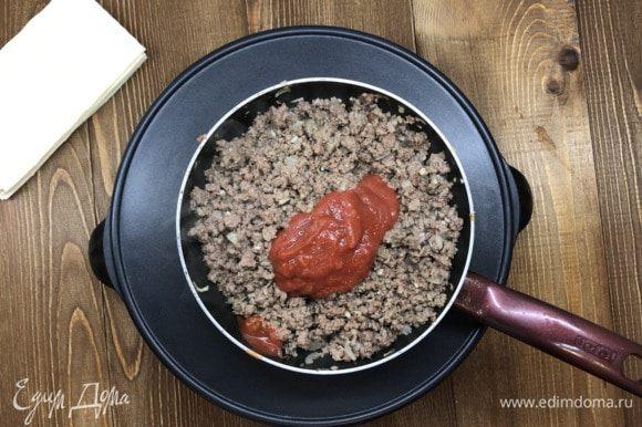 Добавляем томатную пасту ТМ «Помидорка», тушим пару минут, солим и перчим по вкусу.