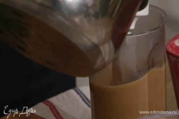 Яйца взбить блендером с насадкой-венчиком, затем, не прекращая взбивать, тонкой струйкой влить половину кофейно-сливочной массы.