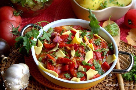 Легкое приятное блюдо порадует вас своим ярким вкусом.