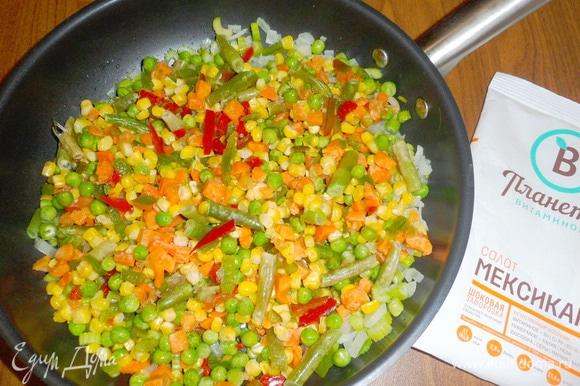 Добавить в сковороду овощную смесь «Мексиканский салат» ТМ «Планета витаминов».
