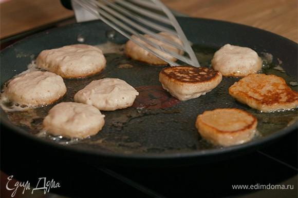 Разогреть в сковороде 10 г сливочного и немного растительного масла. Столовой ложкой выложить тесто на сковороду маленькими кружками. Обжарить блинчики с двух сторон до золотистой корочки.