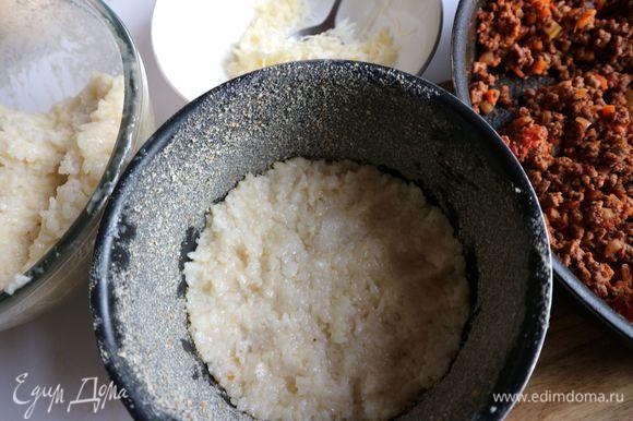 Духовку разогреть до 190°C. Неразъемную форму смазать сливочным маслом (5 г), посыпать панировочными сухарями. Положить на дно формы слой риса в палец толщиной.