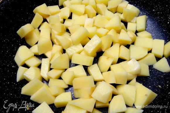 Теперь очередь картошки.