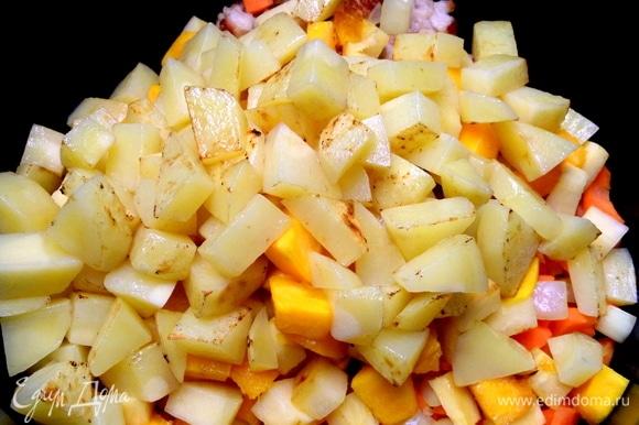 И картошку вслед.