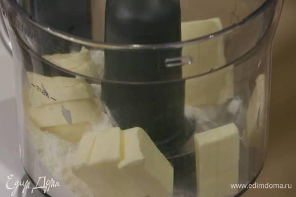 Нарезать 100 г предварительно охлажденного сливочного масла небольшими кубиками.